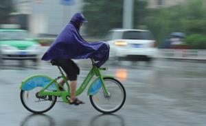 超强厄尔尼诺刚结束拉尼娜又将到,淮河今有暴雨未来或有洪水