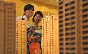 杭州最严限购政策下,有中介称可为外地人补缴社保办购房资格