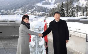 习近平结束瑞士国事访问回京