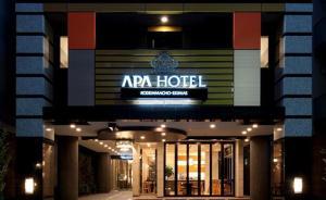 中国旅游网站集体下架APA酒店:右翼行为伤害中国用户感情