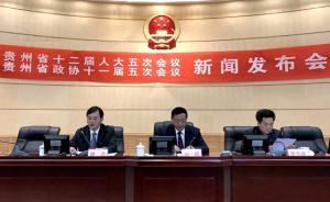 """贵州""""两会"""":企业代表与农民工委员对话,为破讨薪难题支招"""