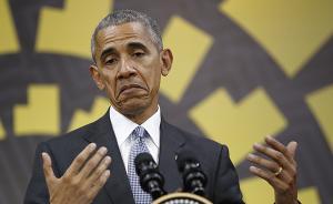 """奥巴马卸任美国总统,留下一堆外交""""烂尾工程"""""""