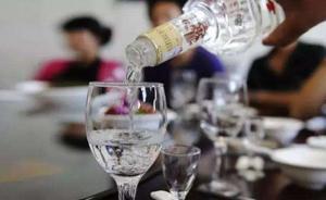 黑龙江通报鸭绿河农场副场长上任首日喝酒死亡,8人被处理