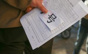 媒体:各省份居住证细则存在福利差异,应避免人为设置门槛
