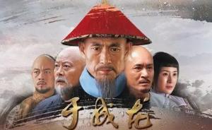 海运仓内参:反腐电视剧是怎样吸引到众多粉丝的?