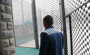 失恋后为发泄情绪打热线扬言炸地铁,上海一男子获刑10个月