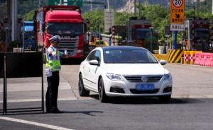 """杭州开始对172个入城口车、人、物抽检,最终""""逢车必查"""""""