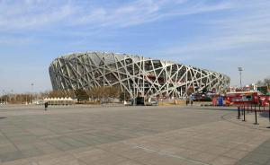 """1月23日,北京,随着鸡年春节的临近,外来人口陆续返乡,北京部分著名景点及闹市地区已出现人少车稀的景象,宛若""""空城""""一般。图为鸟巢游人少了很多。 东方IC 图"""