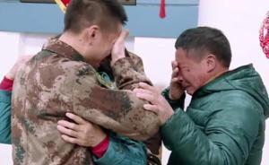 参军8年,母亲意外出现兵哥哥哭成泪人