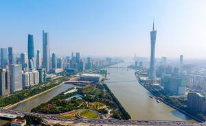 去年中国经济前三甲:广东连续28年位列第一,江苏山东紧随