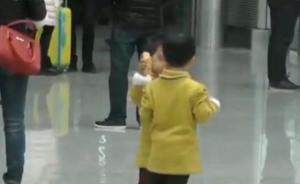 """贵阳高铁站每天""""捡""""到五六个孩子"""