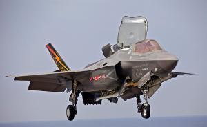 """多次被特朗普""""压价"""",美军工巨头:F-35降价不影响收益"""
