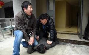 19年前在南京抢劫邮票并杀人,3名嫌犯今被批捕