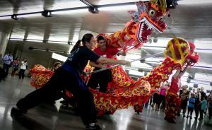 """央媒:""""春节时间""""成""""世界时间"""",中国年越来越有国际范儿"""