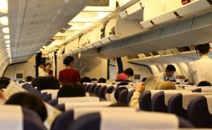 """""""85岁老人机上死亡""""同航班乘客:乘务员不会用氧气袋"""