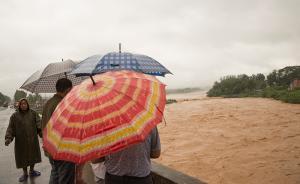 河南安阳泄洪紧急转移1.81万人,直接损失3亿多元