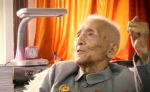 微电影《百岁将军,中国好人》