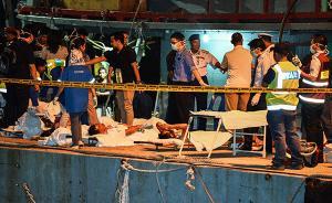 外交部:望马方继续做好沙巴沉船事故搜救工作,尽快查明真相