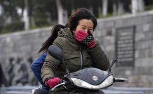 今日弱冷空气无缝衔接,黄淮江淮迎雨雪
