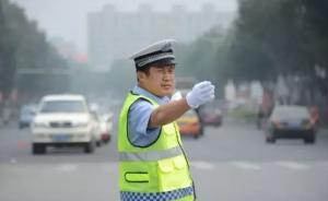 辽宁一交警年初二殉职:因冰雪路面巡逻车失控,两辅警正抢救