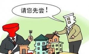 政知局:贪官买的房到底有多便宜?少个几十万、百万是常态