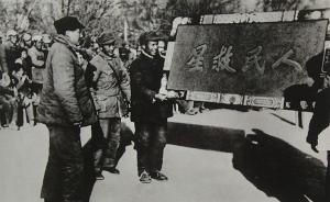 延安时期的红色春节:政治与民俗结合,党群关系水乳交融