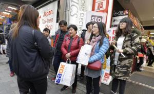 2017年春节居民消费:购物旅游是热点,交易金额再创新高