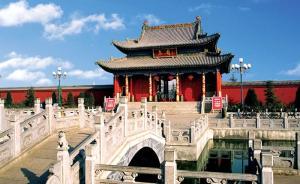 山西春节旅游榜单揭晓:临汾尧庙位列第一
