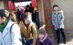 """莫言旧居春节火爆:不少家长带参加高考孩子参观""""借好运"""""""