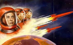 2017科幻春晚14 不会点杂技都不好意思说自己是太空人