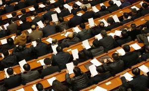 河北:对拉票贿选、买官要官等行为发现一起处理一起