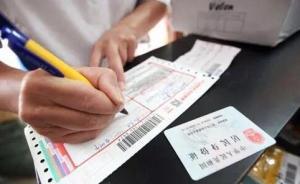 """杭州近期不能寄快递了?官方称""""不实""""并解惑答疑"""