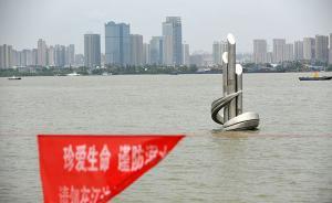 防总:长江中游干流水位超警,南方五省54万余人巡堤抢险