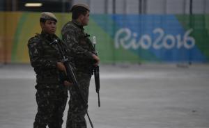 巴西逮捕10名欲对奥运会施恐嫌疑人:因购买枪支暴露