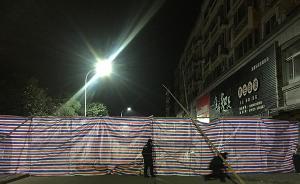 浙江天台县足浴店火灾18名遇难者身份确认:6男、12女