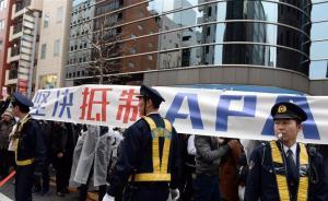 探访日本游行者聚会:华人被赞临危不惧