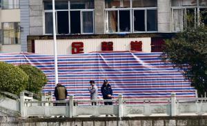 浙江天台火灾足浴中心4名责任人被刑拘,涉嫌重大责任事故罪