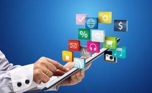 人民日报刊文:网络直播并非法外之地,平台应履行主体责任
