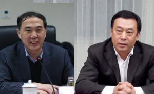福彩中心原主任鲍学全、原副主任王云戈等因涉嫌严重违纪被查