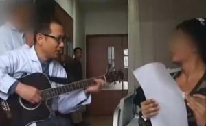 广州医生自弹自唱,唤醒术后沉默小伙