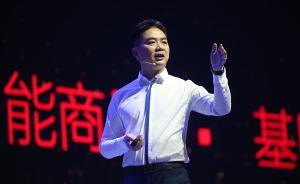 刘强东:京东要进世界五百强前十,保证不会让员工因技术失业