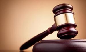 28年前故意杀人案嫌凶落网,超20年追诉期最高检核准追诉