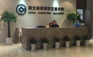 《自然》评今年值得期待的科学事件,中国碳排放限额交易上榜