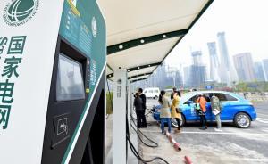北京新能源小客车指标火爆,2017年剩余指标已不足两成