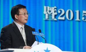 北京日报社社长傅华任北京市委宣传部常务副部长