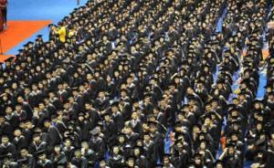 人社部:中国高校毕业生数创新高,鼓励去基层就业