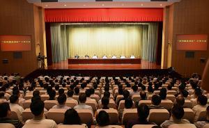 """""""崇明撤县设区""""工作大会举行,县级行政建制在上海成为历史"""