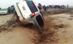山西警方:网传壶口瀑布有车坠入为假消息,传谣者已被行拘