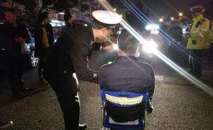 温州近千名违规司机被罚看远光灯,不接受者扣分罚款