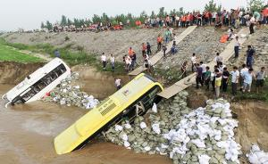河北邢台副市长:大洪水防不胜防,不存在人为调度泄洪问题